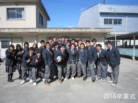 2016チーム米田卒業式1   愛知県立守山高等学校ラグビー部 BLUE APES